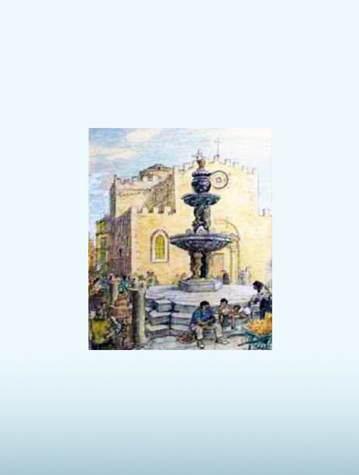 Fountain Formina