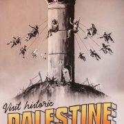 Brandler-Galleries-Banksy-Palestine-Poster